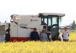 田中農産のおいしいお米