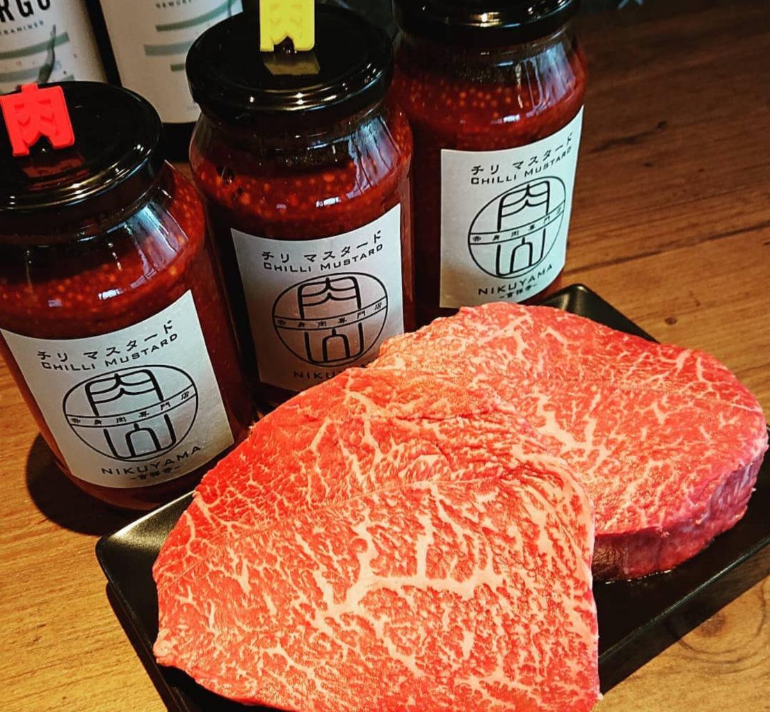 肉山富山の赤身肉