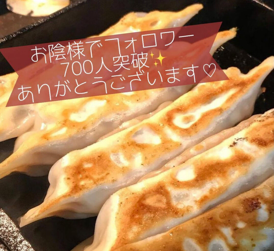 紅虎餃子房ファボーレの鉄鍋棒餃子