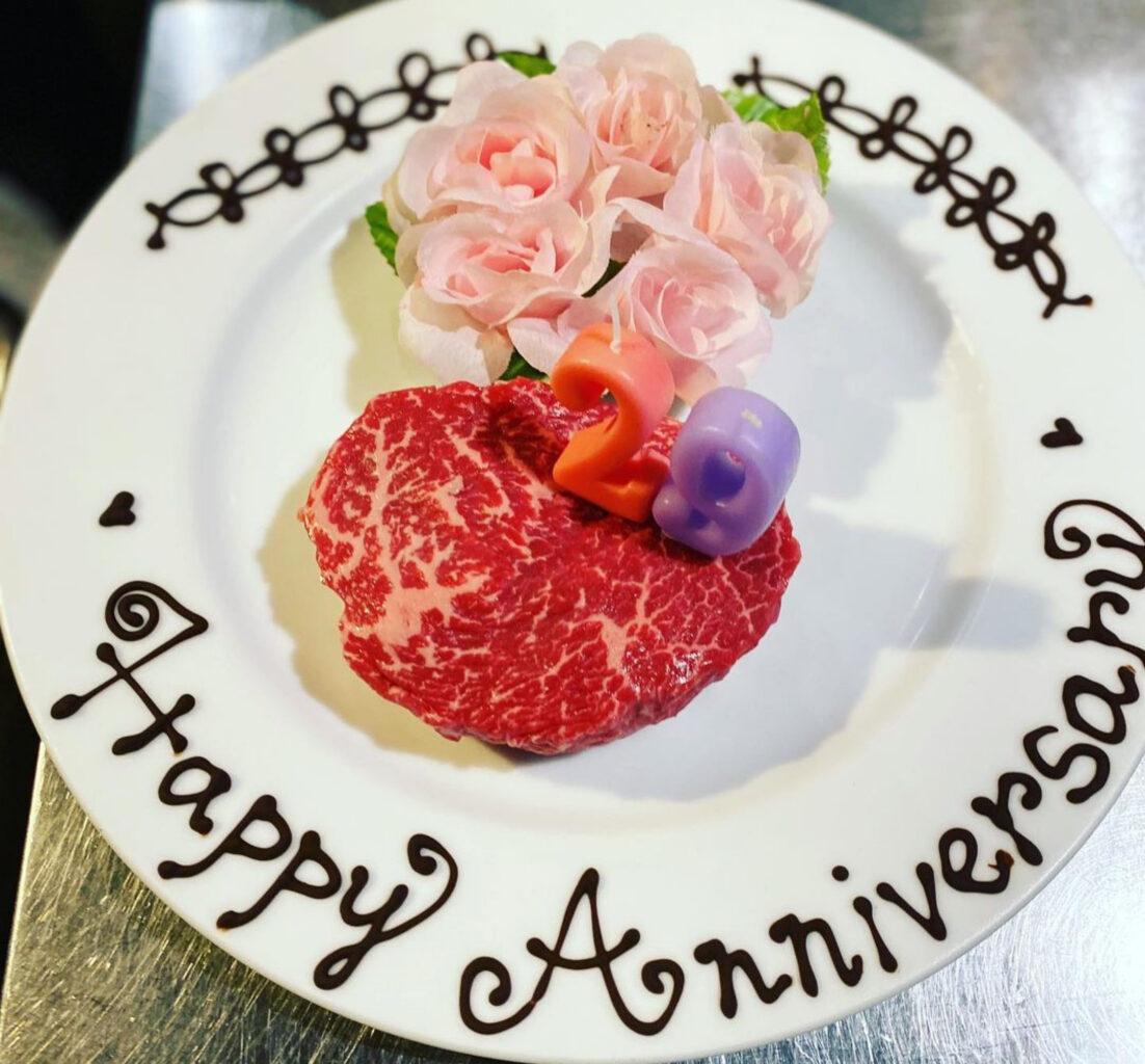 肉山富山で記念日